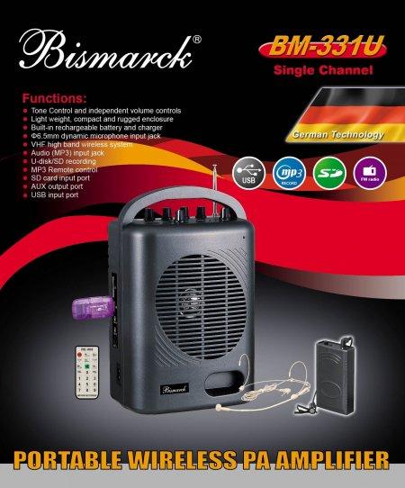 Portable Wireless Amplifier » Wireless Portable System » Bismarck BM